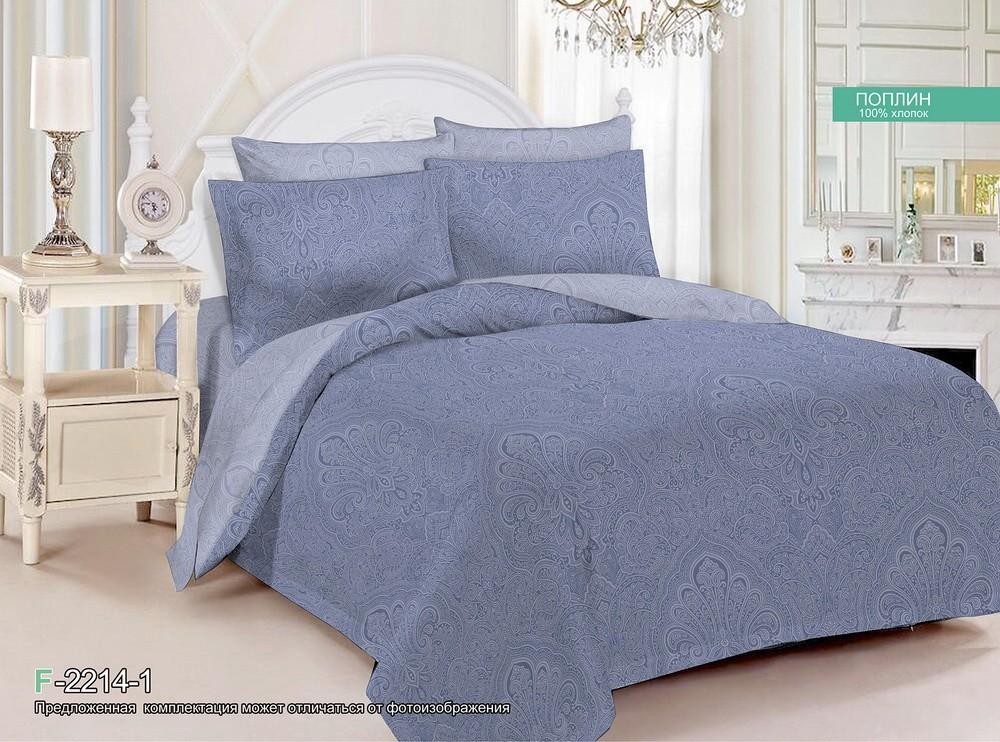 Постельное белье из поплина cтандартП-055 (синий) Евро Мини